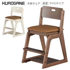 【15日限定 最大ポイント15倍】 学習チェア くろがね KUROGANE 学習チェアー 木製チェア 木製チェアー キッズチェア キッズチェアー いす 椅子 シンプル 高さ調整 座面調整 足元収納 足置き3段階調整 ホワイト 白 ブラウン 選べる2色 天然木 PVC キャスター