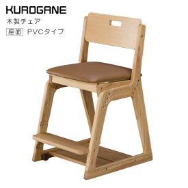 【15日限定 最大ポイント15倍】 学習チェア くろがね KUROGANE 学習チェアー 木製チェア 木製チェアー キッズチェア キッズチェアー いす 椅子 シンプル 高さ調整 座面調整 足元収納 足置き3段階調整 ナチュラル ブラウン 天然木 PVC キャスター オーク