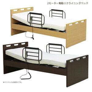 23日限定 12%offクーポン配布中 リクライニングベッド 介護ベッド 電動ベッド おすすめ 介護用ベッド 電動リクライニングベッド シングル 高さ調整 グリップ付き 木製ベッド フレームのみ 木