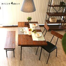 本日P5倍 4500円offクーポン有 ダイニング4点セット 4人掛け ダイニング テーブル 木製 アイアン スチール 4セット 食卓 テーブル チェア ベンチ