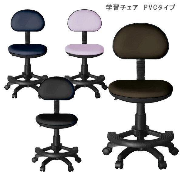 学習チェア PVC 学習椅子 学習チェアー イス ポップ シンプル ガスシリンダー 脱着式リング仕様 360度回転式キャスター パープル ネイビー ダークブラウン ブラック 選べる4色