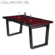 ダイニングテーブルジュジュダイニングテーブル木製デザイナーズ4人用食卓送料無料