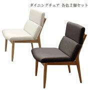 ダイニングチェアーモモダイニングチェアチェア木製ナチュラルブラウンブラックホワイトチェアーチェア椅子いすイス食卓椅子送料無料