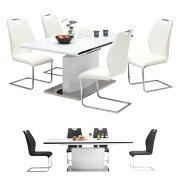 ダイニング5点セット4人掛けカンティレバーチェアダイニングセット木製ホワイトブラック4人用収縮伸長テーブルダイニングダイニングテーブルダイニングチェアーテーブル食卓食卓セットチェア椅子イスいす