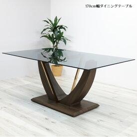 【19日限定 11%offクーポンあり】 ダイニングテーブル テーブルのみ 木製 強化ガラス 幅170cm ガラステーブル スモークガラス クリアガラス ダイニング 単品 モダン テーブル 食卓 食卓テーブル