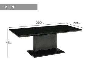 ダイニングテーブルテーブルのみ木製テーブル強化ガラス幅200cmダイニング単品テーブルブラックホワイト白黒エナメル塗装食卓食卓テーブル木製リビングテーブル北欧