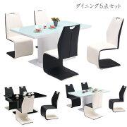 ダイニングテーブル5点セット4人掛けカンティレバーチェアダイニングセットダイニング4人用ダイニングテーブルテーブルダイニングダイニングチェア食卓食卓セットチェアーチェア椅子イスいす木製ホワイトブラック