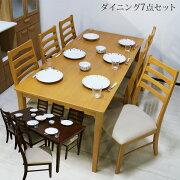 ダイニング7点セットノアダイニングセット木製6人用ダイニングテーブルダイニングチェアーテーブル食卓食卓テーブルシンプルチェアーチェア椅子イスいす送料無料