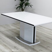 ダイニングテーブル伸縮白伸長式ダイニングテーブル北欧伸長テーブル伸長式テーブル伸縮式ホワイト食卓テーブル160200テーブルのみ木製収縮エクステンションダイニング単品食卓リビングテーブル200cm160cm