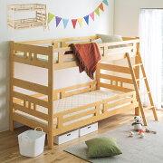 二段ベッド2段ベッドコンパクト大人用おしゃれシンプル子供用シングルベッドサイズかわいい木製北欧二段ベット2段ベットベッドベットすのこ子供部屋寮学生寮社員寮耐荷重300kgセパーレート連結