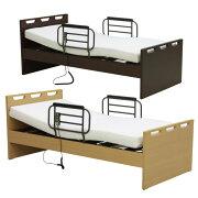 電動リクライニングベッド電動ベッドリクライニングベッド介護ベッド選べる2色コンパクト木製ベッドおしゃれシンプルフレームのみ木製ベッドフレームベッドベットライトブラウンダークブラウン