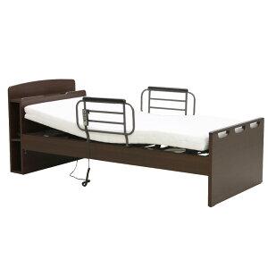 電動リクライニングベッド シングル 電動ベッド リクライニングベッド 介護ベッド シングルベッド 木製ベッド 宮付き フレームのみ 木製 ベッドフレーム ベッド ベット ダークブラウン