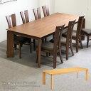 テーブル ダイニングテーブル おしゃれ 北欧 テーブルのみ 240cm ダイニング 単品 食卓 食卓テーブル 木製 ウッドテー…