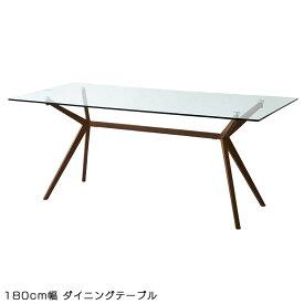 ダイニングテーブル 長方形 四角 テーブル テーブルのみ 幅180cm 6人掛け 六人用 ダイニング 単品 ガラステーブル 強化ガラス スチール スチールフレーム モダン テーブル モダン おしゃれ 北欧 食卓 食卓テーブル