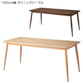 ダイニングテーブル 長方形 四角 テーブル テーブルのみ 幅180cm 6人掛け 六人用 ダイニング 単品 天板 メラミン スチール 木目 ブラウン ナチュラル 選べる2色 テーブル モダン シンプル おしゃれ 食卓 食卓テーブル