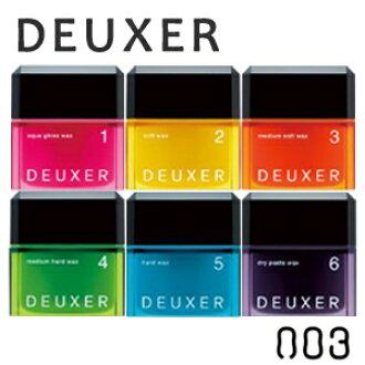 Number three dust wax 80 g ≪ 6 kinds]