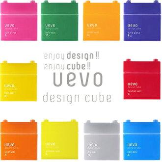 Uevo) 黛咪 uevo 设计多维数据集 80 g