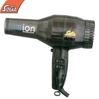 Solis 401 smoke ion technology