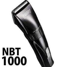 テスコム Nobby ノビー バリカン NBT1000 本体