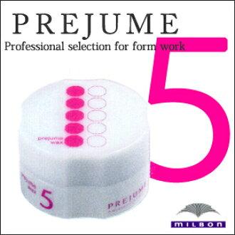 Milbon prejume 蜡 5 90 g
