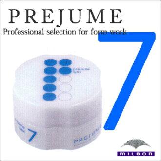 Milbon prejume 蜡 7 90 g