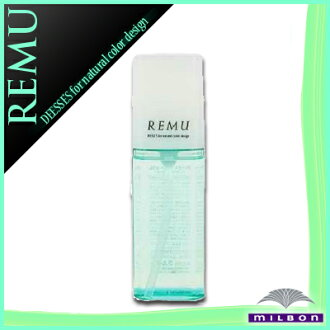 Milbon deaths Remy serum 100 g