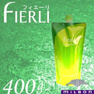 Milbon co., Ltd. fiery treatment 400 g refill curly for hair care