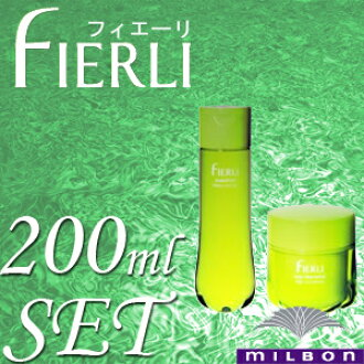 Milbon フィエーリ shampoo & treatment 200 ml set curly for hair care