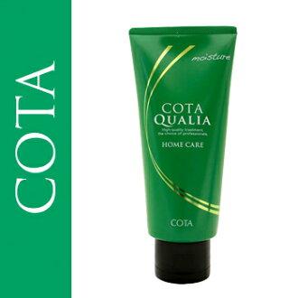 COTA QUALIA 코타 오리아 홈 케어 트리트먼트 모이스처 200g