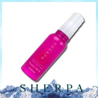 アリミノ Sherpa デザインサプリ after shave body リペアミルク 120 ml