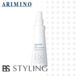 [要點兩倍中的]arimino BS STYLING死機保持霧200ml