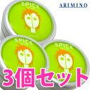 アリミノ スパイスクリームハードワックス 100g 3個セット