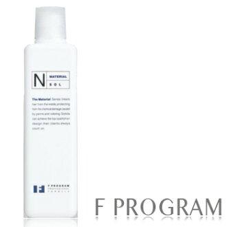 资生堂F程序材料N-SOL(Neutral)500ml