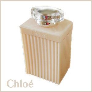 クロエ Chloe パフューム ボディローション 200ml【数量限定】【Anemone超得】【aktk9】