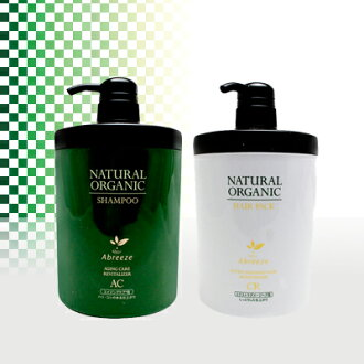 Pacific products able the natural organic Shampoo & Conditioner refill (700ml/700 g)