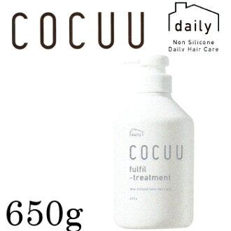 COCUU daily Cocu fulfill treatment 650 g
