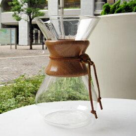 【正規代理店品】ケメックス CHEMEX コーヒーメーカー 6カップ用 マシンメイド