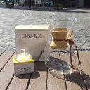 ケメックス コーヒーメーカー スターターセット 6カップ用 マシンメイド【正規代理店品】【送料無料】