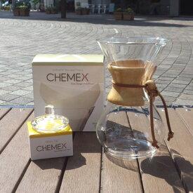 【正規代理店品】【送料無料】ケメックス CHEMEX コーヒーメーカー マシンメイド スターターセット 6カップ用 ドリップ式