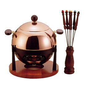 純銅製 コスミックフォンデュセットS-826