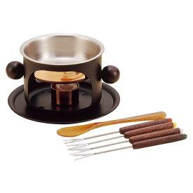 銅チョコレートフォンデュセット黒 12cm S-214BL