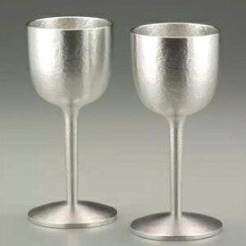大阪錫器 ワインカップ<シルキー>ペアセット18-1-2