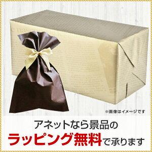 結婚式二次会景品ポップコーンメーカー神戸牛肉デジタルクロック他景品6点セットパネル目録付2次会ビンゴ景品