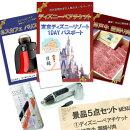 結婚式二次会景品ディズニーペアチケット神戸牛ネスカフェバリスタ5点セットA3パネル・目録付