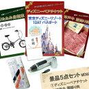 結婚式二次会景品ディズニーペアチケット・神戸牛・折りたたみ自転車他5点セットA3パネル・目録付