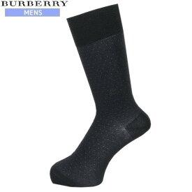 【希少品】【BURBERRY】バーバリー 日本製 ホースマーク刺繍 ドット柄ビジネスソックス(靴下) 黒『18/3/3』130318【ネコポスで送料無料】