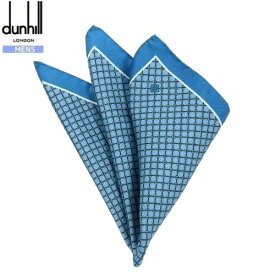 SALE大特価【dunhill】ダンヒル イタリア製 チェック シルク ポケットチーフ 青『20/11/2』121120【ネコポスで送料無料】