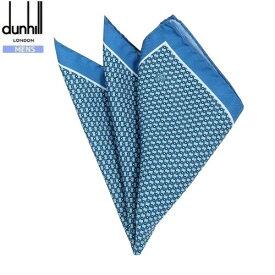 SALE大特価【dunhill】ダンヒル イタリア製 プリント シルク ポケットチーフ 青『20/11/2』121120【ネコポスで送料無料】