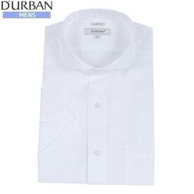 SALE47%OFF【D'URBAN】ダーバン 「EasyCare」「JUST FIT」カッタウェイ 斜めストライプ ドレスシャツ(半袖) 白『20/7/3』150720【ネコポスで送料無料】