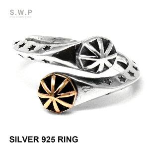 コンチョ シルバーリング 銀 指輪 シルバー925 フラワー スター フリーサイズ 星 メンズ レディース デザイン 男女兼用 オシャレ お洒落 プレゼント ギフト デイリー ファッション